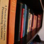 海外文学のイメージ