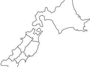 市の名前から所在都道府県を答えるクイズ(北海道・東北編)